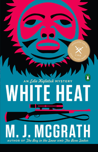 White Heat repackaged in USA